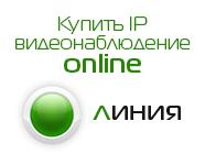 devline online